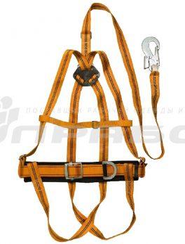 Пояс предохранительный ПП 2 АЖ с наплечными и набедренными лямка (УСП 2 АЖ)