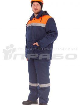 Костюм рабочий утепленный «Коммунальщик» синий-оранжевый