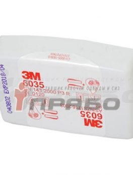 Фильтр 6035 (штука)