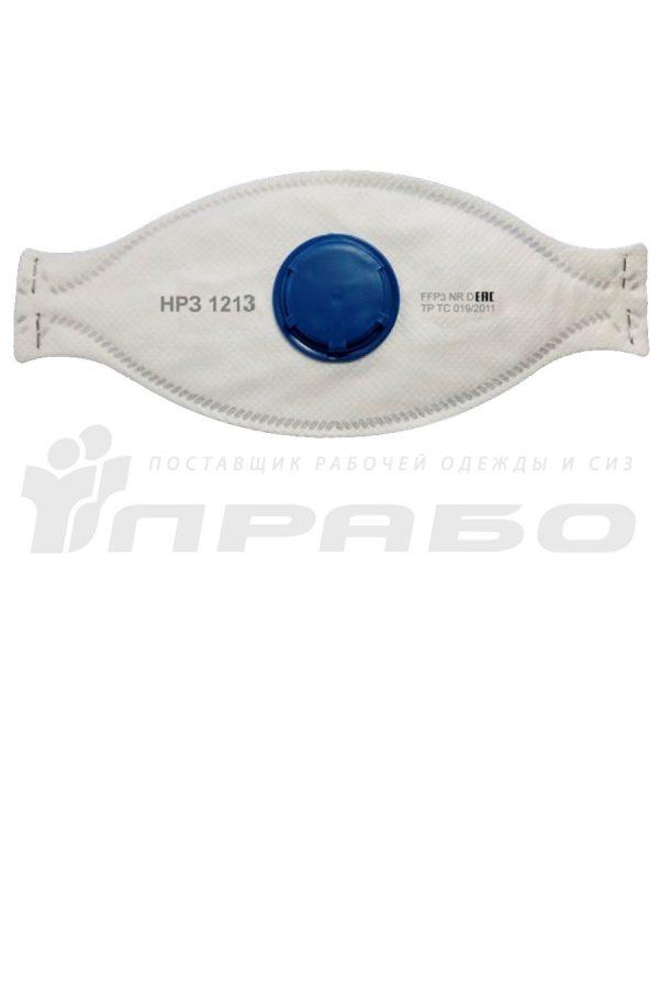Респиратор НРЗ-1213