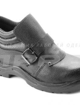Ботинки рабочие для сварщиков с МП ПУ/нитрильная резина