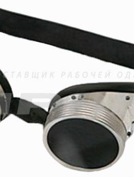 Очки защитные газосварщика 3Н-56