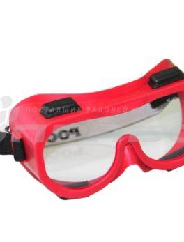 Очки РОСОМЗ защитные закрытые непрямая вентиляция ЗН4 ЭТАЛОН super  (CA) арт.20407